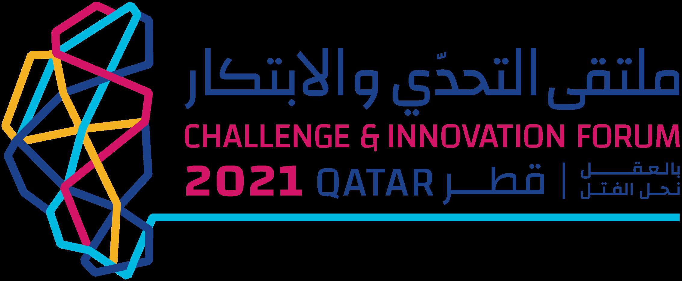CIFQ 2021 Logo